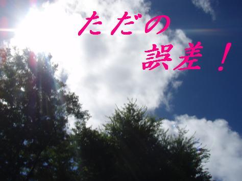ZA04AUG10 009