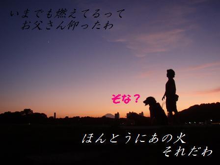 05AUG10 207anohi