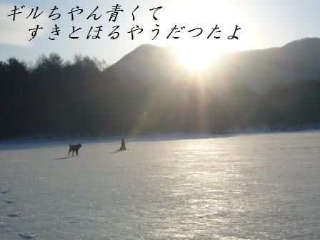 A01-03MAR07 URABANDAI 581aomori