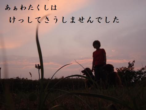 13AUG11 009kenji
