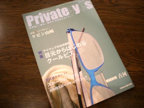P7020139.jpg