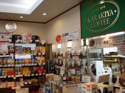 karakiya2.jpg