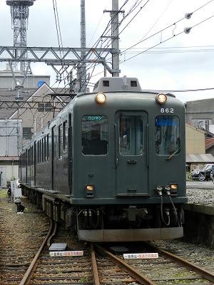 s-DSCN1171R.jpg