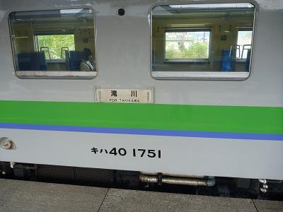 s-P1010860.jpg