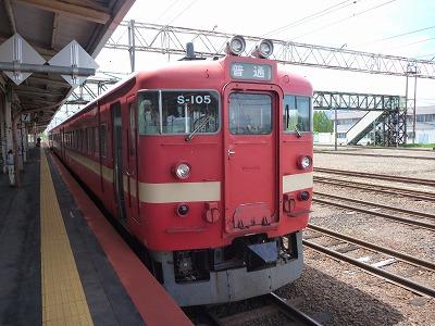 s-P1010875.jpg