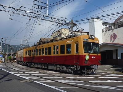 s-P1020973.jpg
