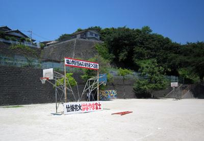 20100723jyunbi001.jpg