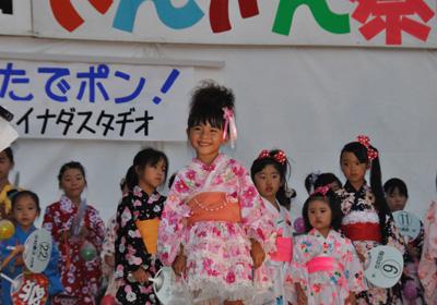 13 yukata053