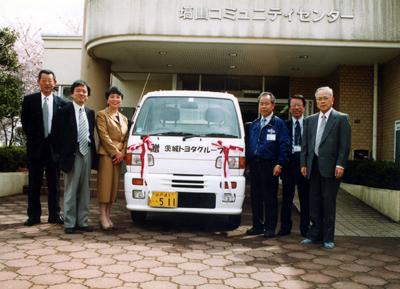 20030413軽トラ贈呈式001