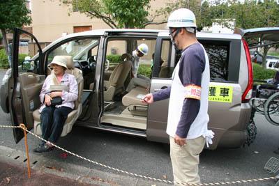 20101017防災訓練243