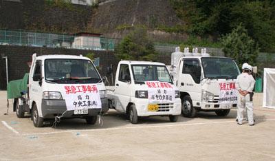 20101017防災訓練014
