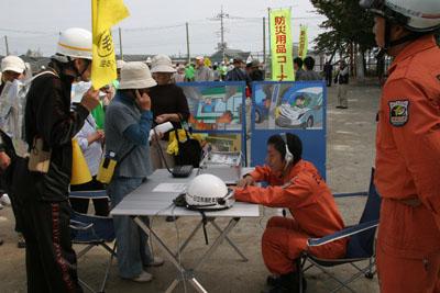 20101017防災訓練353