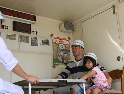 20101017防災訓練355