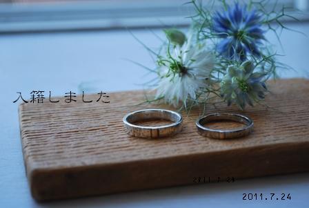 コピー ~ 2011.7.24 011