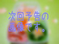 komusan_0830_10