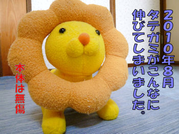 komusan_0907_006