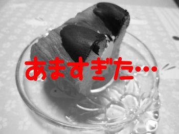 komusan_1027_002