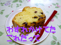 komusan_1027_004