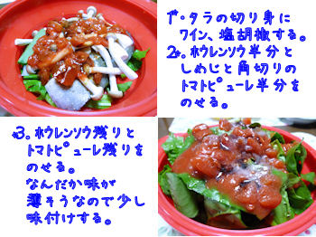 komusan_1111_tara_001