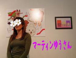 komusan_1128_004