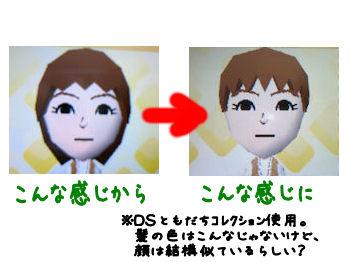 komusan_1021_000