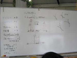 教室 (30)