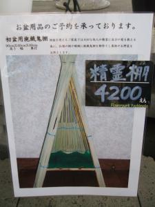 2012/08/3ブログ用 001