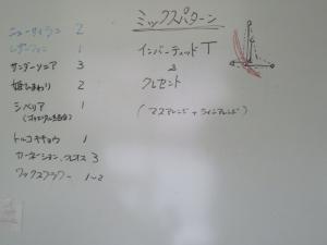 2012/09/21ブログ用 001