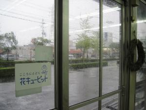 2012/09/30ブログ用 006