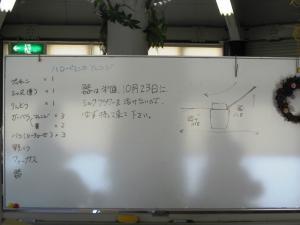 2012/10/15ブログ用 002