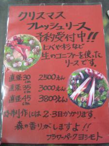 2012/10/22ブログ用 007
