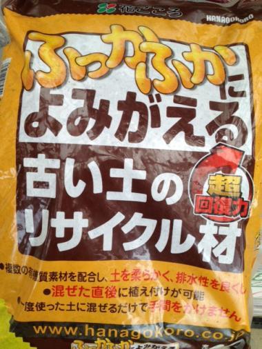 縺カ繧阪$・托シ抵シ托シ撰シ托シ假シ搾シ狙convert_20121018125651