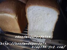 ミルクハース食パン★