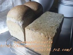 黒ごま食パン♪