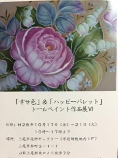 2014100101.jpg