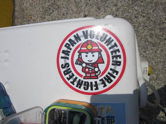 まる岸さん兄弟\(^o^)/