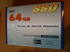 ssd package