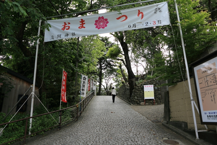tamagawa_0001 f