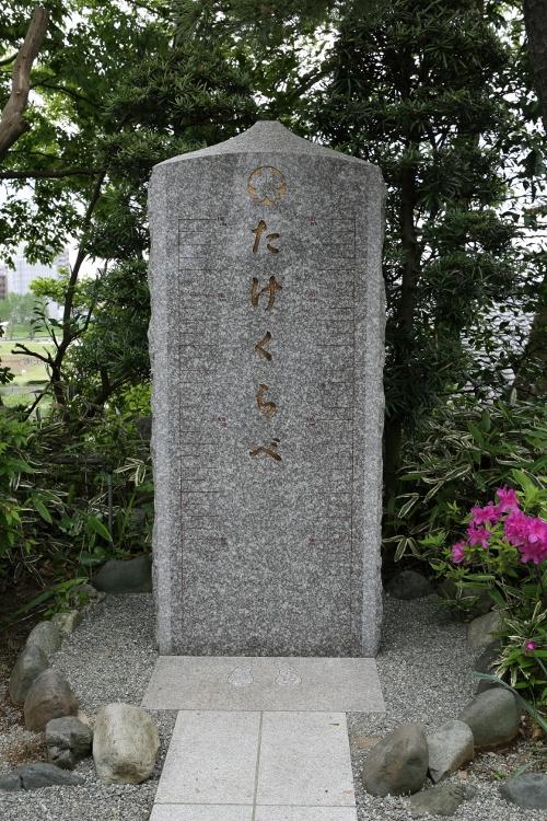 tamagawa_0006 f