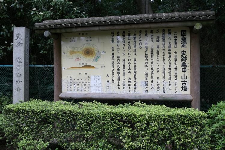 tamagawa_0011 f