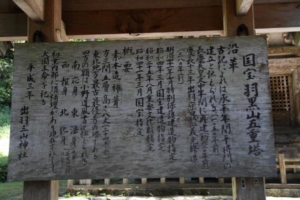 gojyunoto_0007f.jpg