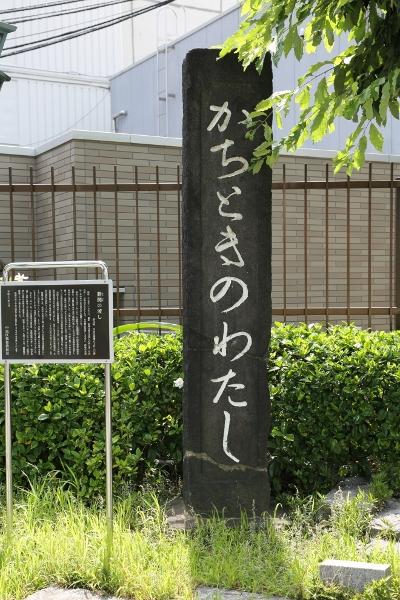kachidoki_0009f.jpg