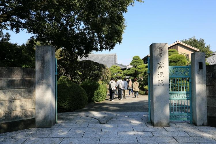 kugayama1020_0006f.jpg