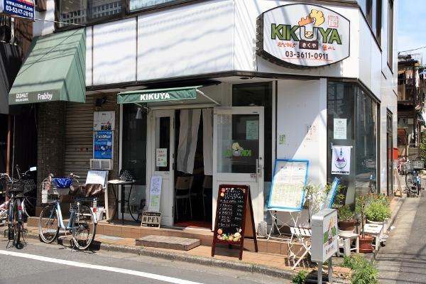 muko-kame_0002f.jpg