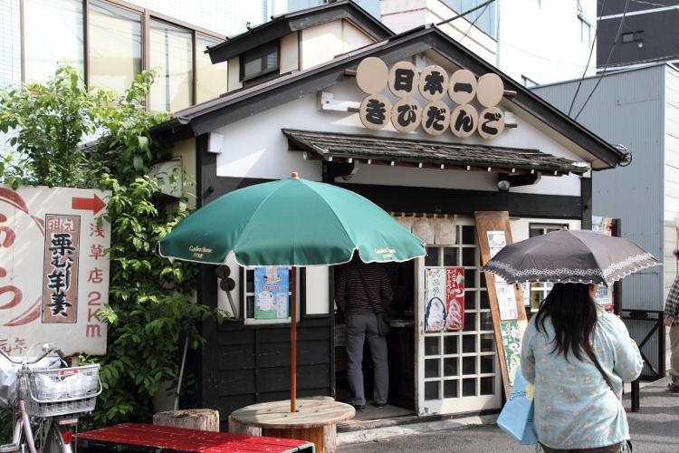 muko-kame_0065f.jpg