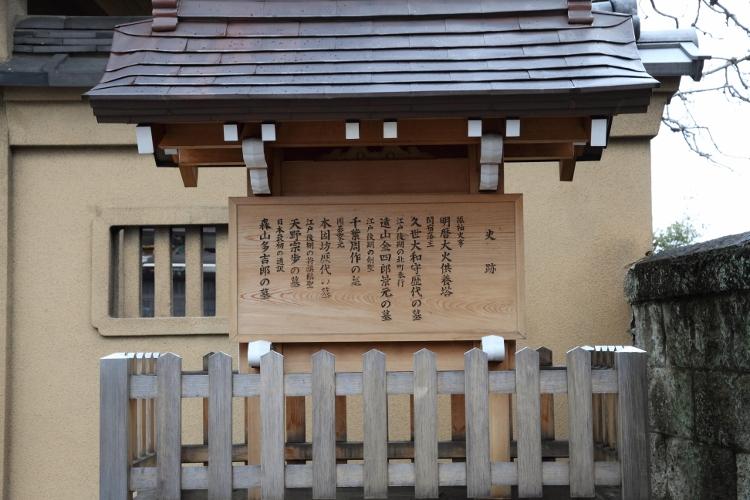 sugamo_0037f.jpg