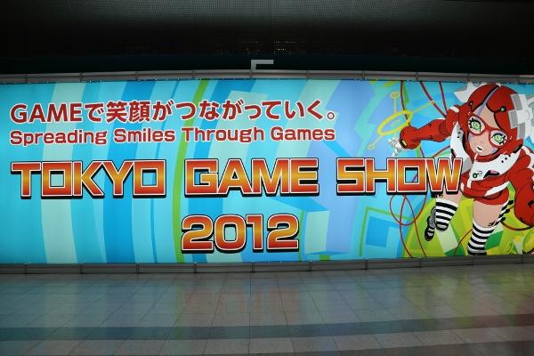t-gameshow2012_0036f.jpg
