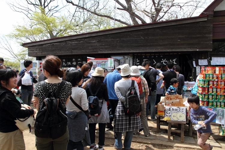 takao_0019f.jpg