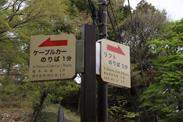 takao_0029f.jpg