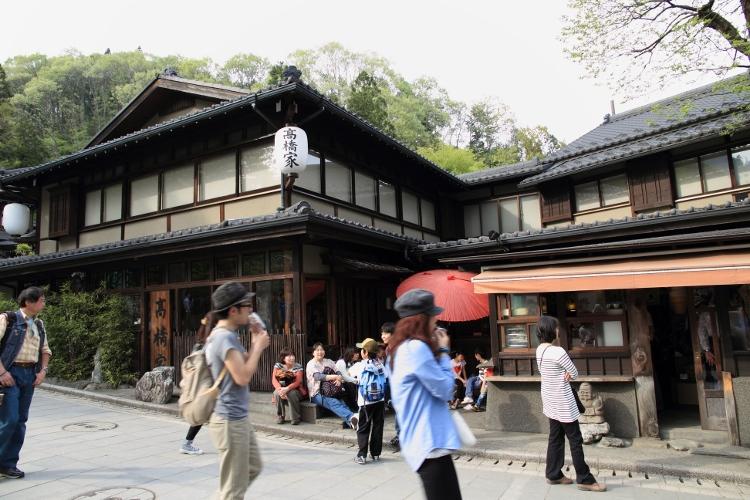 takao_0032f.jpg
